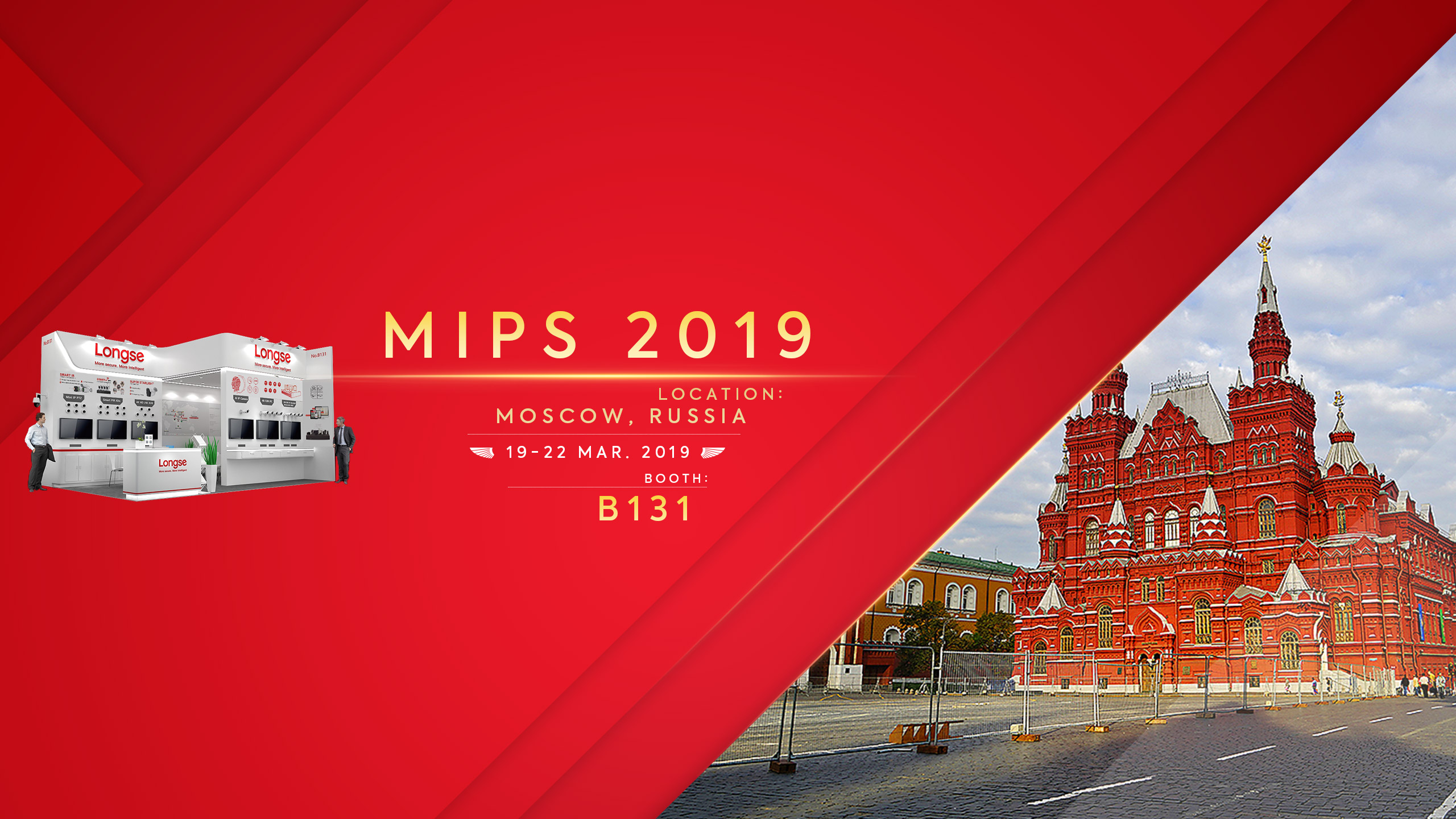 Longse's Invitation to MIPS 2019 in Moscow, Russia - Longse