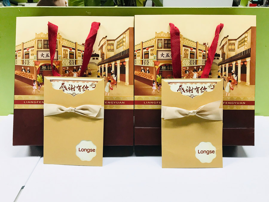 The Mid-Autumn Festival is approaching. Longse delivers benefits and brings blessings to employees early: everything...