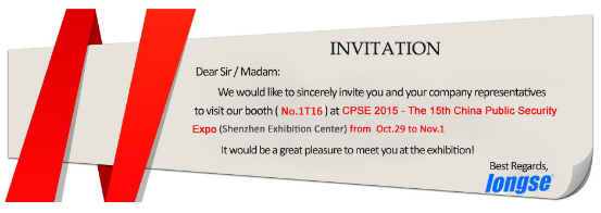 Invitation For Exhibition Booth : Longse invitation to cpse in shenzhen